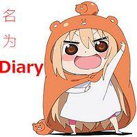 名为Diary