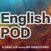 English Pod 1-365 「带字幕」