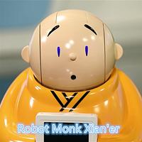 Robot Monk Xian'er