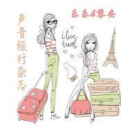 乐乐&黎安声音旅行杂志