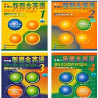 新概念英语1-4册精讲 视频【小米粥爱学习】