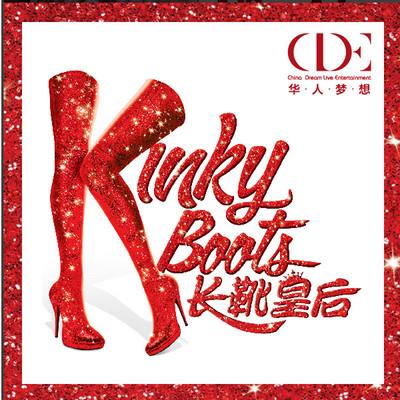 音乐剧《长靴皇后》Kinky Boots