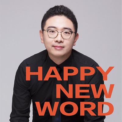 Happy new word