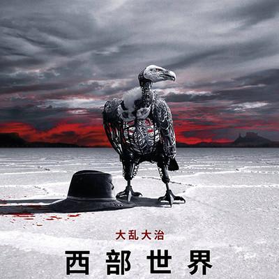 《西部世界》第二季分集剧评