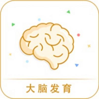 超凡小大脑养成笔记