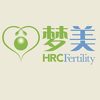 美国梦美HRC备孕,怀孕试管婴儿