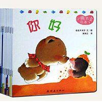 小熊宝宝系列绘本