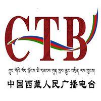西藏汉语频道