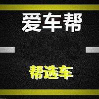 杨晓的爱车帮(蜻蜓FM)