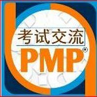 PMP 项目管理培训 第六版