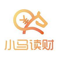小马读财-互联网理财加油站!