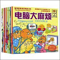 朗朗妈妈晚安故事-贝贝熊系列丛书