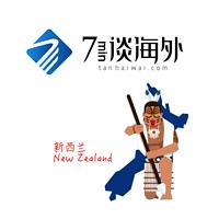 7分钟谈海外-新西兰