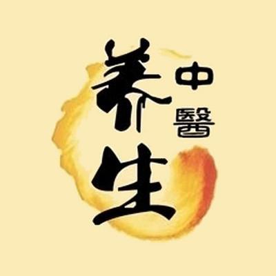 沐辰祛湿课堂