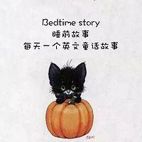 睡前故事—每天一个英文童话