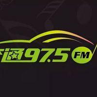 衢州交通广播