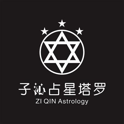 子沁占星塔罗