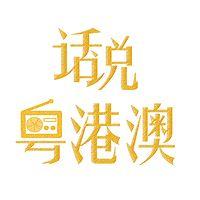 创新中国·Kan未来