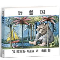 悠贝童书通 - 凯迪克金奖绘本