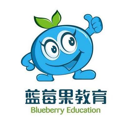 蓝莓果伴你行