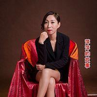 萍萍的创业故事