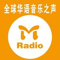 全球华语音乐之声