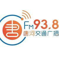 唐河交通广播