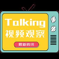 视频观察Talking