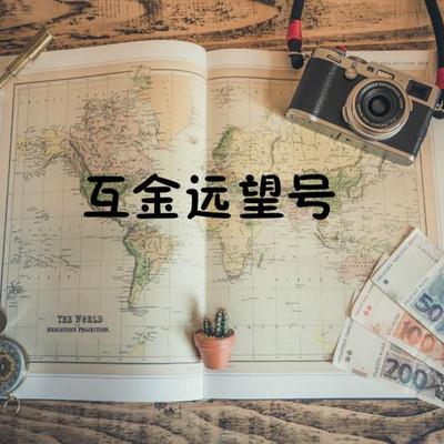 互金远望号|清华大学控股的道口贷逾期,公告疑点重重