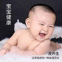 宝宝健康专题