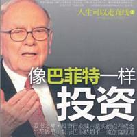 笑傲股市【每日牛股+选股技术分享】