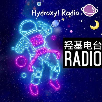 羟基电台Radio