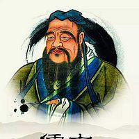儒家经典诵读