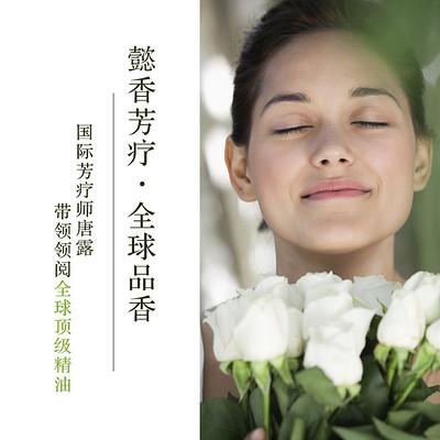 懿香芳疗·全球品香
