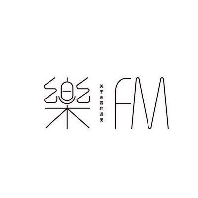楽FM-诗词歌赋