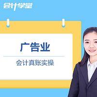 广告业会计账务处理流程