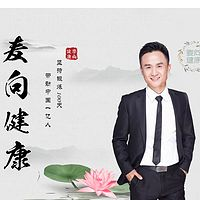 营养师王旭峰与你营养生活每一天