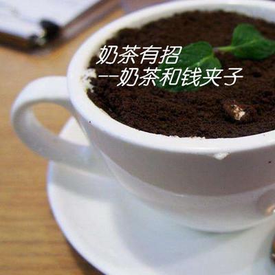 奶茶和钱夹子--奶茶有招