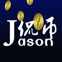 Jason侃币