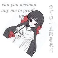 can you  accompany  me?