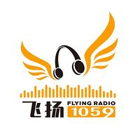 飞扬1059(柳州汽车音乐广播)