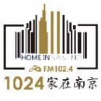 1024家在南京