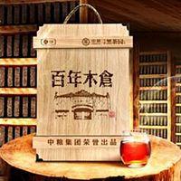 百年木仓话收藏