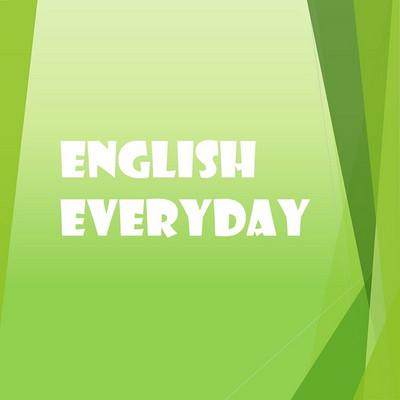 英语口语日日练