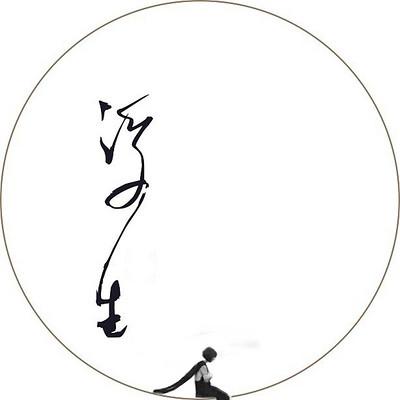 日语小故事—浮生集