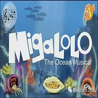 Migalolo songs