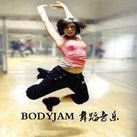 BODYJAM舞蹈音乐