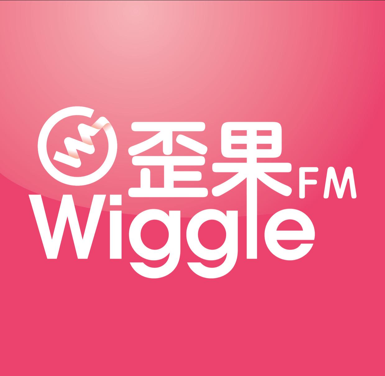 歪果电台WiggleFM