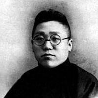 京剧 李多奎 唱段选