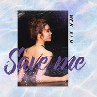 温馨:SAVE ME